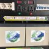 Innovative autonomous power supply from Telcom 6