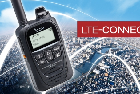 4G Станция на ICOM - IP501H