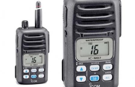 Радиостанция: IC-M87 / M87ATEX